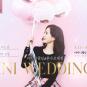 초대형규모 하우투 웨딩박람회